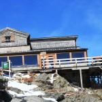 Blick zurück zur Similaun Hütte